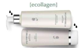 NovAge Ecollagen